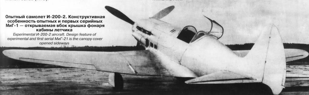 Segundo Prototipo del I-200 N 02
